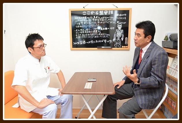 名高達男さん対談風景