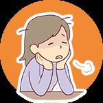 パニック障害・自律神経の悩み