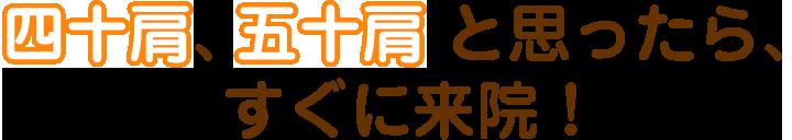 gojukata-02
